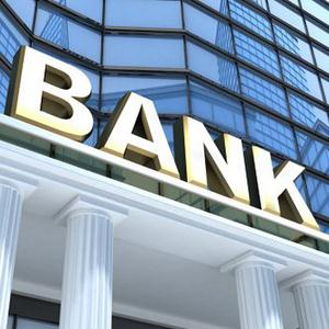 Банки Саргатского