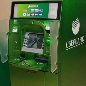 Банкоматы Саргатского