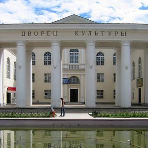 Дворцы и дома культуры Саргатского