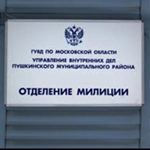 Отделения полиции Саргатского