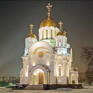 Религиозные учреждения Саргатского