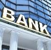 Банки в Саргатском