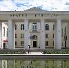 Дворцы и дома культуры в Саргатском