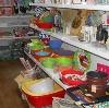 Магазины хозтоваров в Саргатском