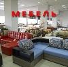 Магазины мебели в Саргатском