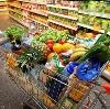 Магазины продуктов в Саргатском