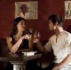 Рестораны, кафе, бары в Саргатском