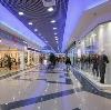 Торговые центры в Саргатском